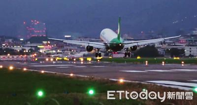 即/松山機場遭無人機入侵 5航班受影響