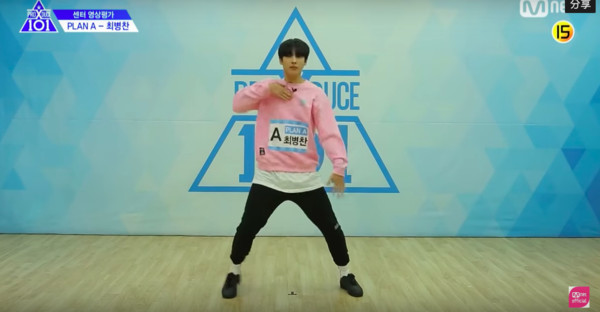 ▲▼PRODUCE 101  VICTON崔秉燦(圖/翻攝自Mnet)
