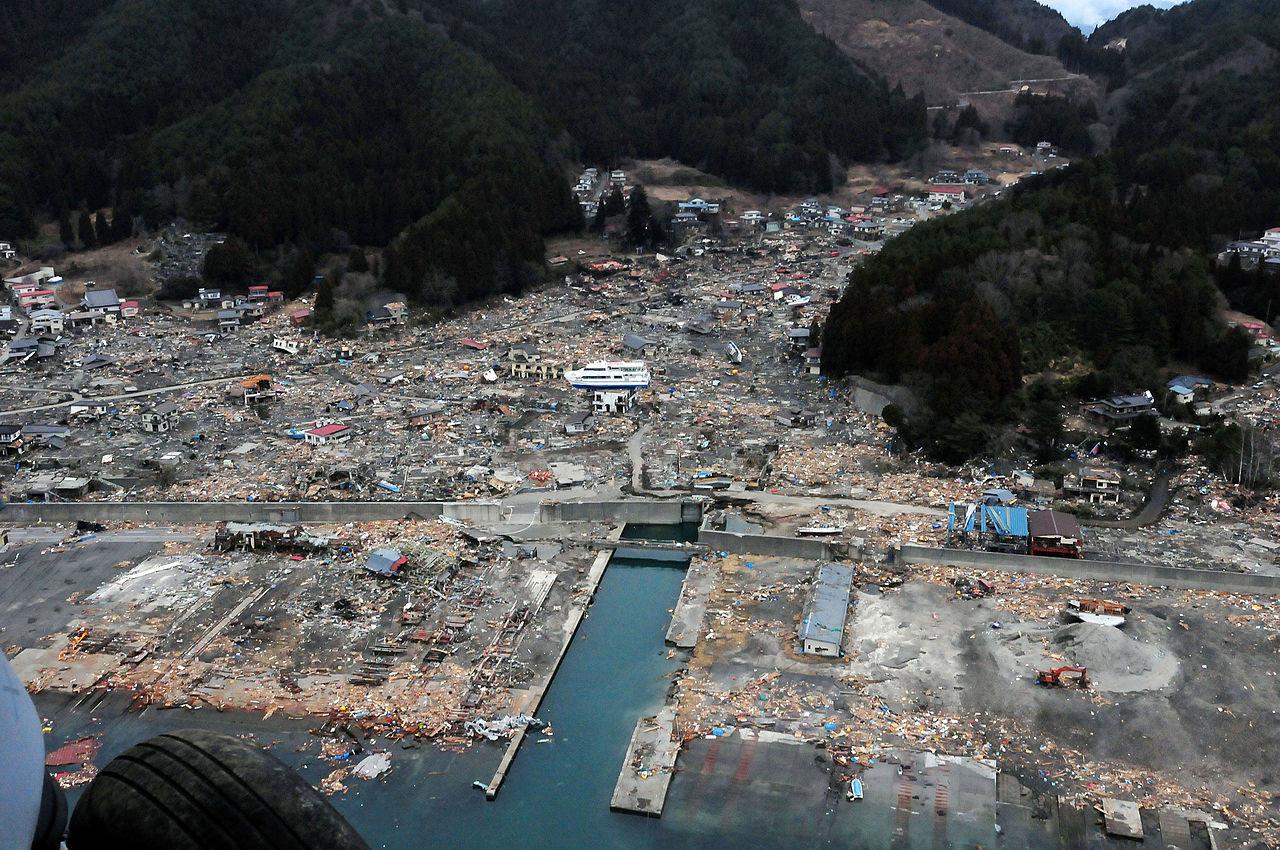 ▲日本。(圖/翻攝自維基百科)