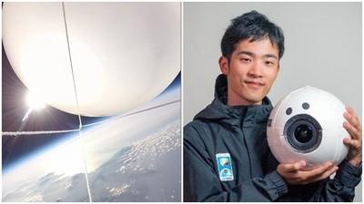 失敗了上百次!日本大五生用「氣球裝相機」 拍太空原來伸手可及