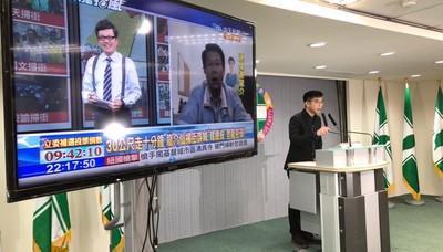 民進黨指控藍營不法拉票 政論節目跟謝龍介違法連線