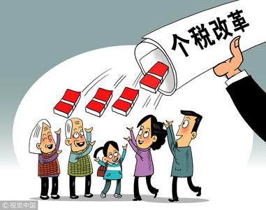 2019年雲南將為企業減稅降費900億元