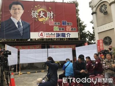 謝龍介支持者 Q版韓國瑜催票