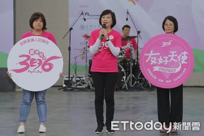 「336愛奇兒家庭日」邀民眾響應支持