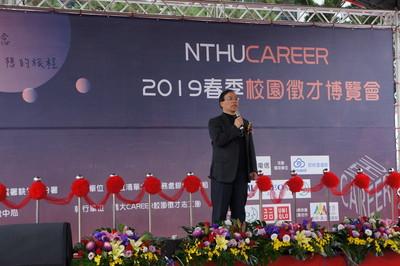 中華電搶進竹科 徵資通訊菁英