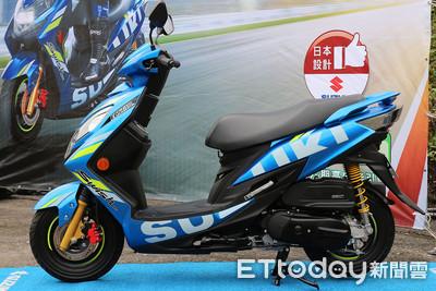 Suzuki SWISH舊換新最高折11800