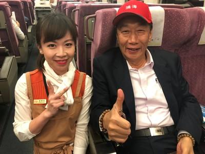 郭董臉書PO照