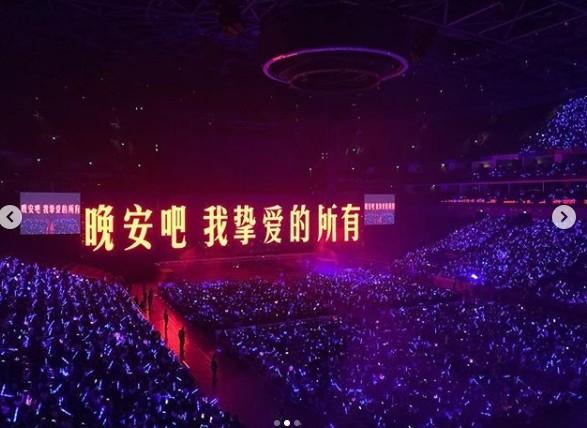 ▲▼楊丞琳低調現身李榮浩演唱會。(圖/翻攝自IG/楊丞琳)