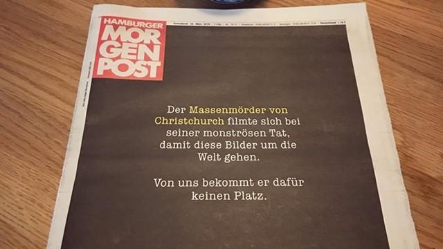 德國漢堡早報頭版全黑!「我們這裡沒有版面給槍手」