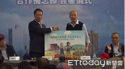 郭台銘:鴻海高軟園區AI起薪45K