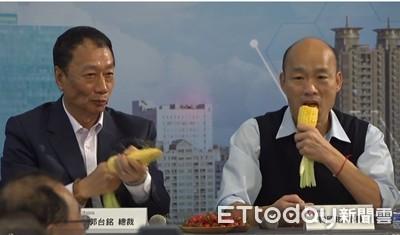 韓國瑜和郭台銘「20字箴言」哪個更高明?