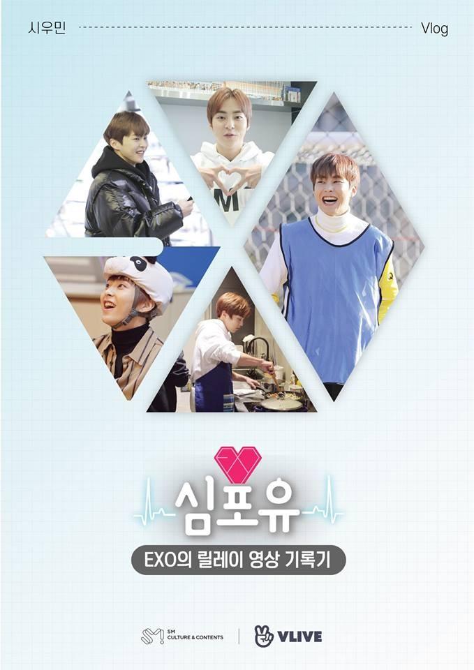 ▲▼EXO XIUMIN將第一個出演EXO真人秀。(圖/翻攝自Facebook/EXO)