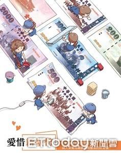 央行臉書畫漫畫呼籲愛護新台幣鈔券 網友直呼:「好可愛!」