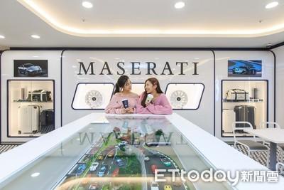 影/小7攜手瑪莎拉蒂打造品牌店 「史上最狂聯名!」 單店業績成長上看三成