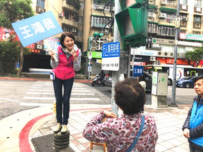 王鴻薇:一定幫納稅人討公道