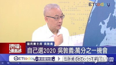 專訪/參選2020總統?吳敦義鬆口