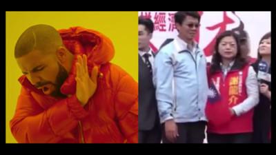 史上最強藏國旗教學!「一捲一藏往後塞」口訣記好了嗎