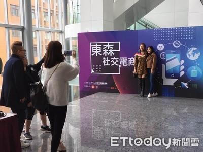 東森2019登頂台灣社交電商霸主