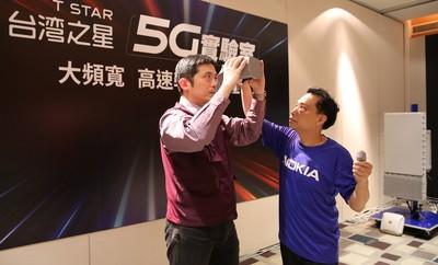 台灣之星籲政府5G釋照應保障小業者