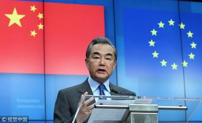 王毅:力爭2021年內完成《南海行為準則》