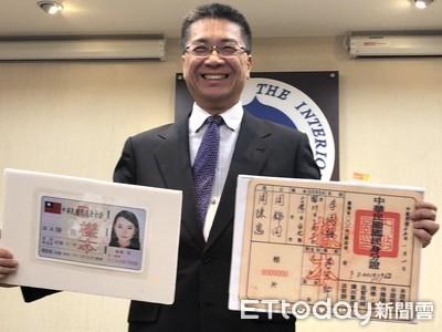 徐國勇:蔣總統沒有拿國旗身分證