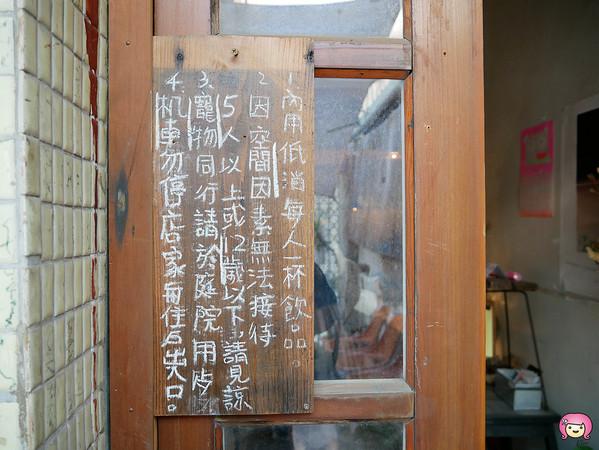 ▲▼食いしん坊 Kuishinbou/貪吃鬼。(圖/Viviyu旅遊美食世界提供)