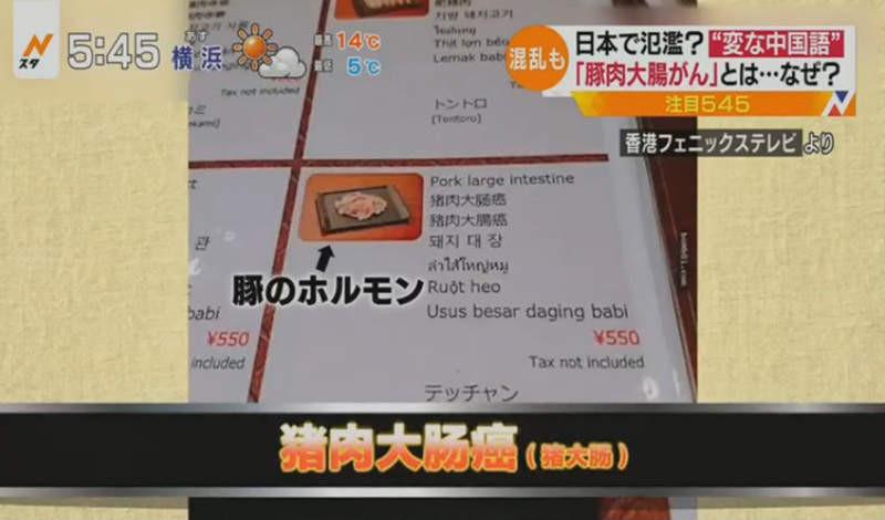 大檸檬用圖(圖/翻攝自日本電視台)