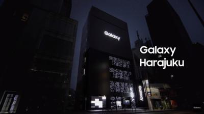 三星東京新旗艦店開幕 千支手機點亮外牆