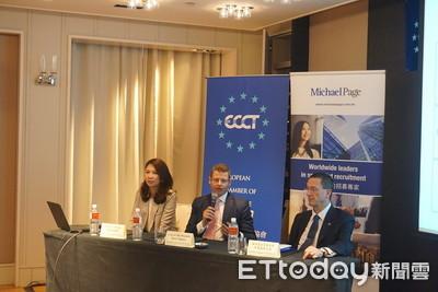 歐洲商會發布台灣薪酬標準指南 再生能源能扭轉人才外流
