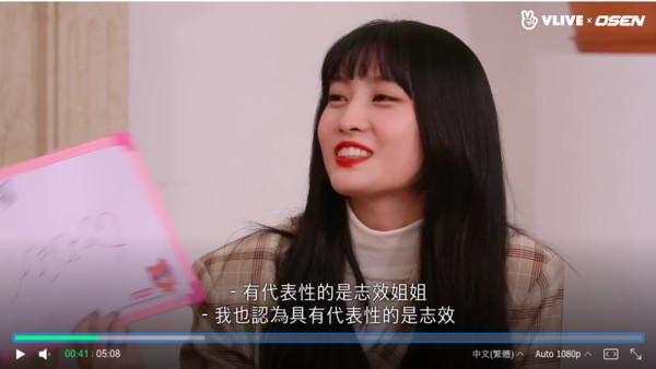 ▲▼TWICE成員SANA、多賢、子瑜和MOMO參與網路節目《Star Road》單元,提到志效最愛哭。(圖/翻攝自VLIVE)
