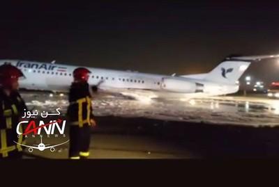 客機起落架失靈 迫降後冒火光