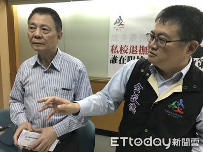 被指「私校退撫條例」有藏鏡人阻饒 教育部:立意良善就支持