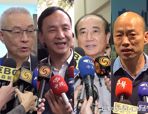 國民黨4月中「徵召領表」韓國瑜 被動參戰2020總統大選