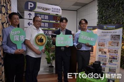 台南智慧車位偵測系統 地磁佈建啟動