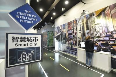 中華電智慧城市展提四大類應用