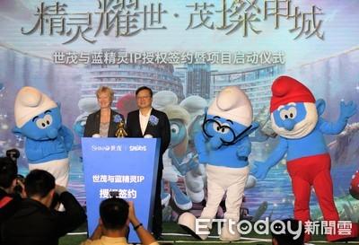 亞洲首座藍精靈樂園 下半年上海見客