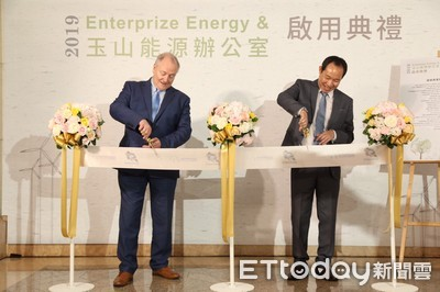 離岸風電添新兵 玉山能源在台成立印太營運中心