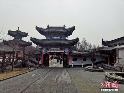 黑龍江曹園毀林私建24公頃
