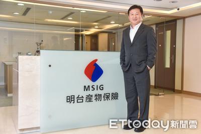 「3新」翻轉產險業 明台總座陳嘉文上任周年新保單獲利上億