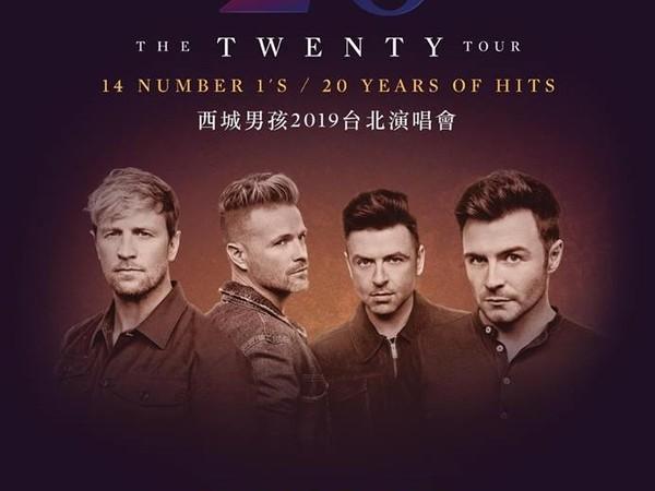 等了8年!西城男孩20周年演唱會來台灣 時間票價一次公開