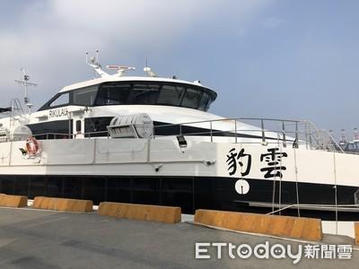 全球最快又不暈船!百麗新船今首航台中-馬公