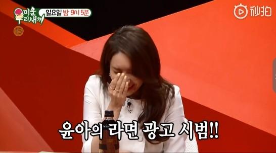 ▲潤娥以特別MC身份登上韓綜《我家的熊孩子》。(圖/翻攝自秒拍)