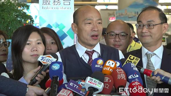 韓國瑜「經濟之旅」啟程…首站香港!登陸6天高雄發大財