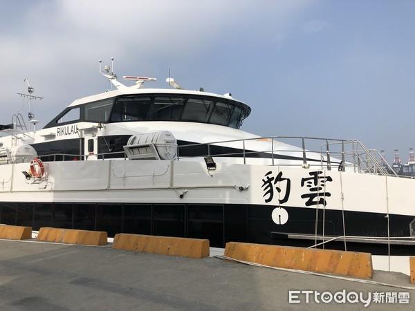 全世界最快高速客輪又不暈船!百麗「雲豹輪」今首航台中-馬公