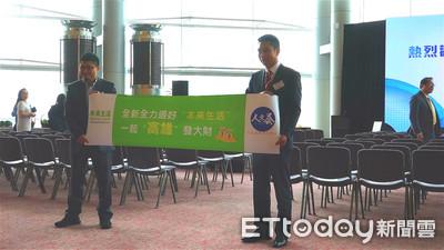韓國瑜經濟之旅! 中出商會將回訪