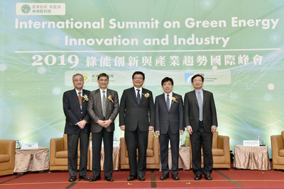 借鏡德國新能源經驗 工研院助攻台灣打造綠色矽谷