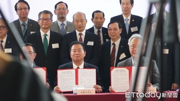 快訊/韓國瑜赴香港拚經濟 簽8張合同狂搶「24.71億」
