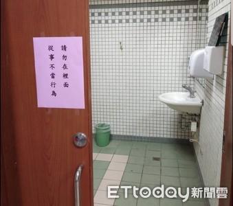 嘉義大學廁所傳呻吟聲 校方貼公告