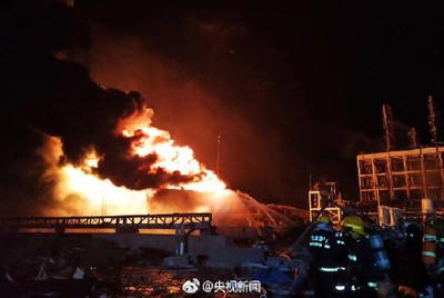 江蘇化工廠大爆炸 增至62死