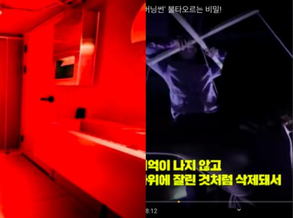 影片外流!VIP室發出女生淒厲叫聲 Burning Sun爆2職員性侵3女
